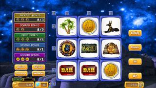 Sphinx 2 Slot screenshot 1