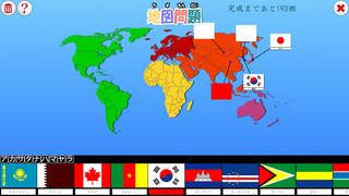 社会(世界地図) FV screenshot 3