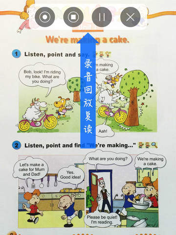 外研社版小学英语三年级上册同步教材点读机 screenshot 8