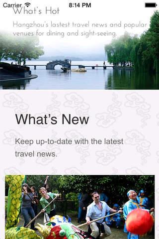 Hangzhou Tourism - náhled