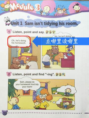 外研社版小学英语二年级下册-同步教材点读机 screenshot 6