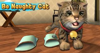 Cat Simulator: Cute Pet 3D screenshot 2