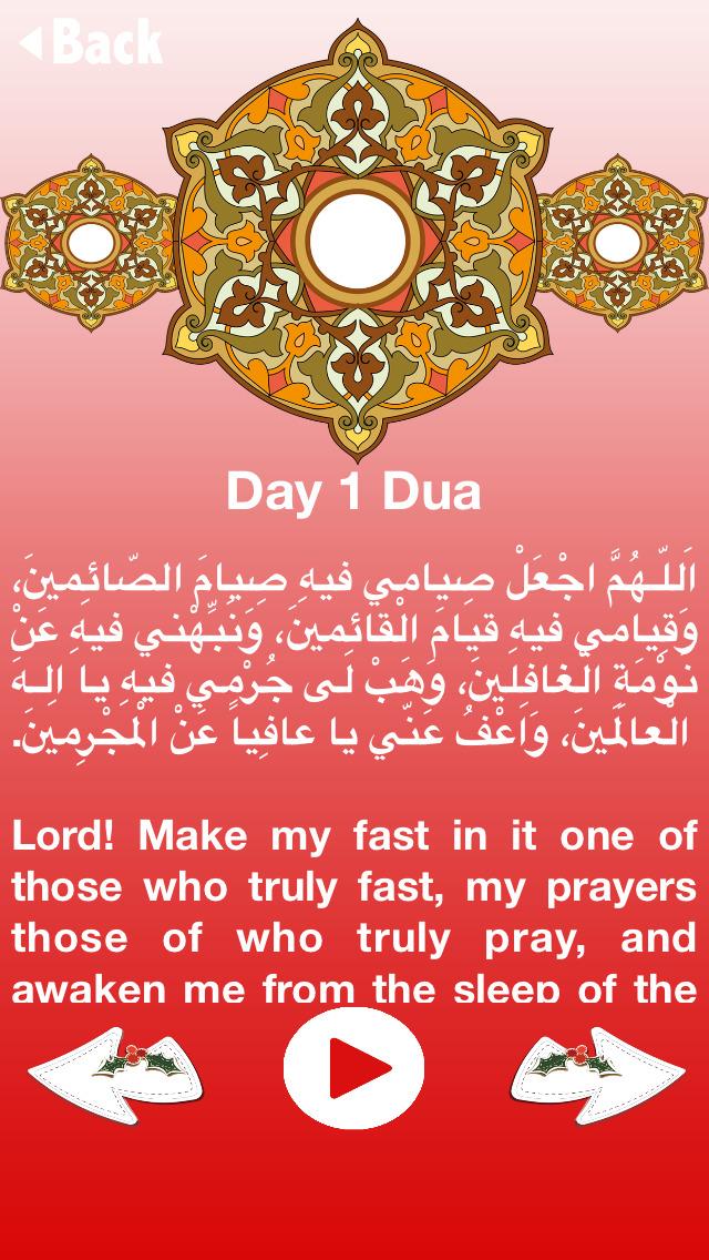 Ramadan Daily Duas 2016   Apps   148Apps