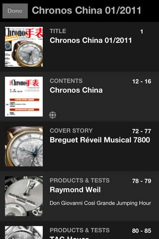 Chronos Watch China - náhled