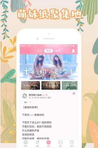 粉粉日记-随手记录的手帐记账本 - náhled