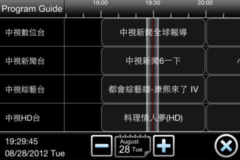 Air DTV - náhled