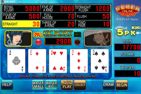 Ocean 5 Card Poker - náhled