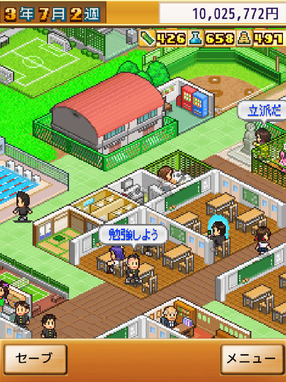 Pocket Academy ZERO screenshot 9