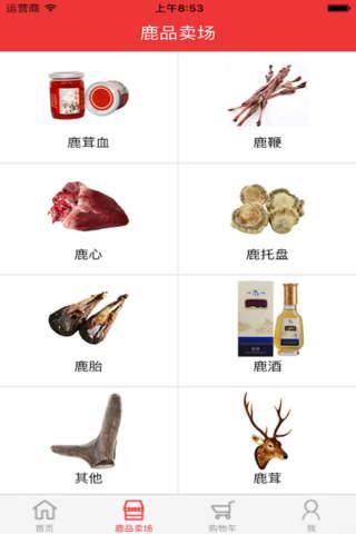 中国鹿品汇 - náhled