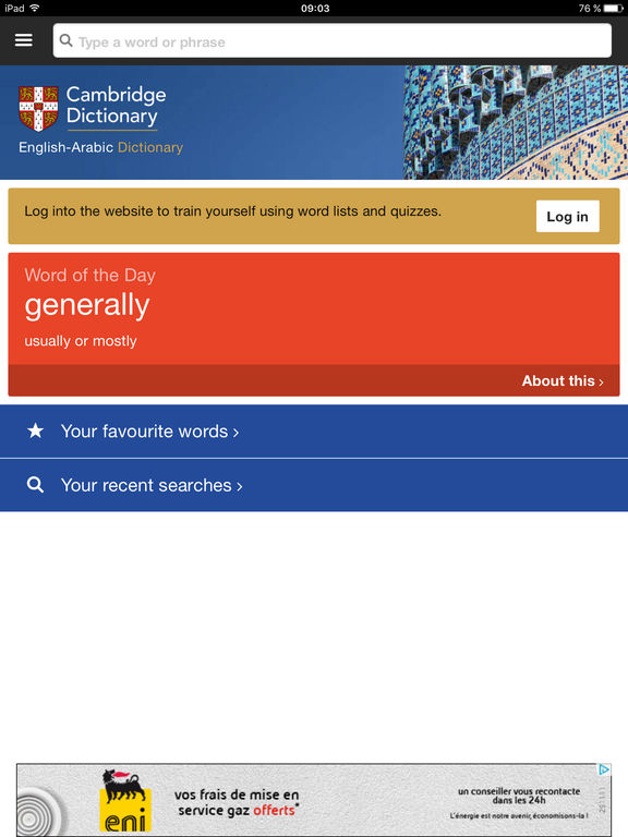 Cambridge English-Arabic Dictionary screenshot 6