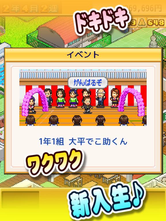 Pocket Academy ZERO screenshot 7