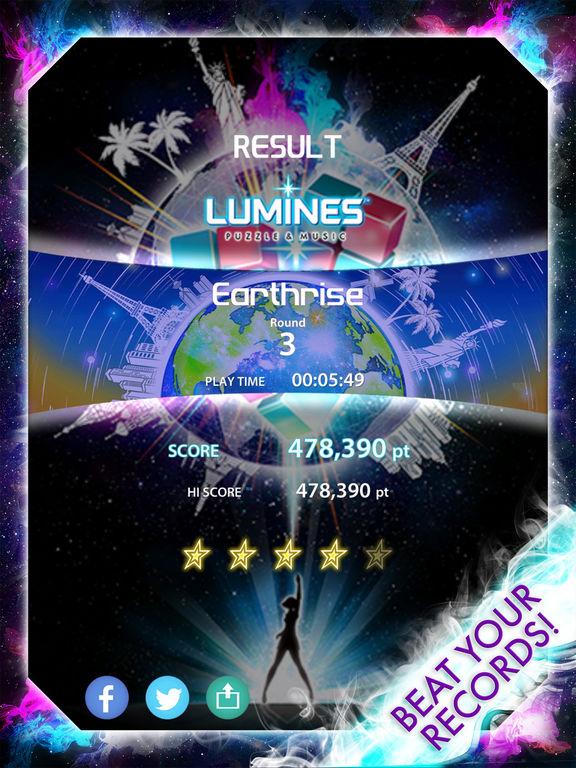 LUMINES PUZZLE & MUSIC screenshot 9