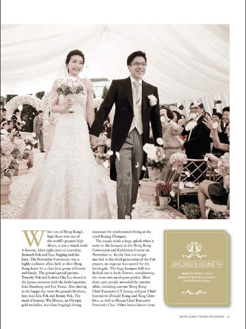 Hong Kong Tatler Weddings screenshot 7