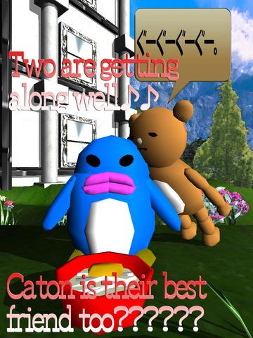 Caton's Revenge screenshot 10