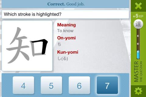 Human Japanese Intermediate Lite | Learn Japanese  - náhled