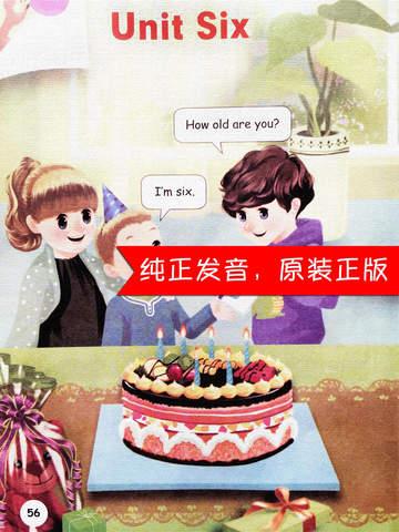 PEP人教版小学英语三年级上册同步教材点读机 screenshot 10