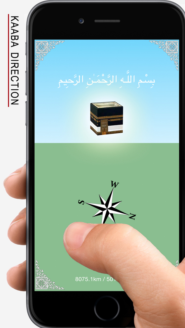 Kaaba and Islamic Calendar screenshot 3