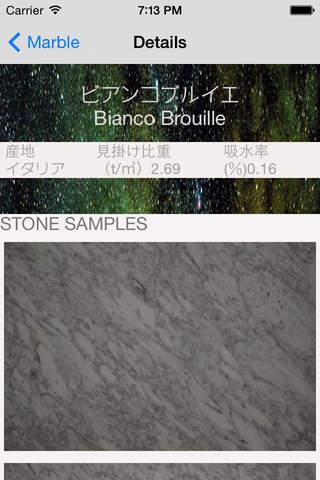 Stone App - náhled