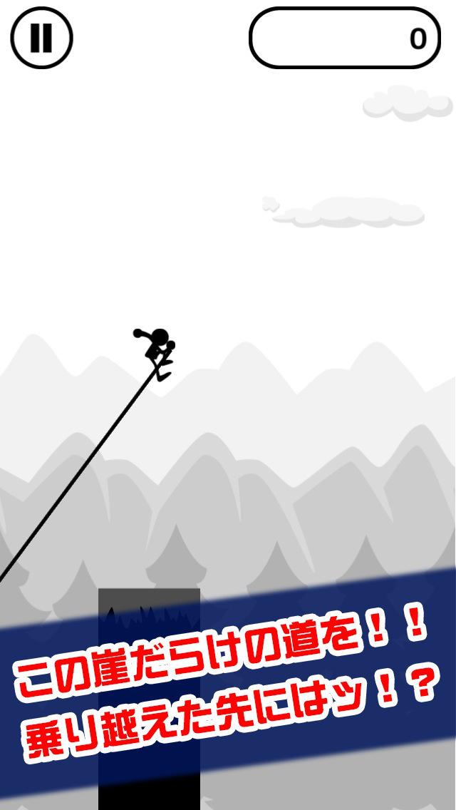 無謀にも竹竿一本で崖を渡る人 screenshot 2