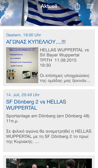 Hellas Wuppertal e.v. screenshot 1