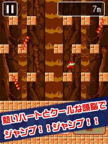 ピコピコ!炎の崖のぼり screenshot 8