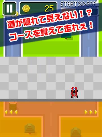 うろ覚えレーシング screenshot 6