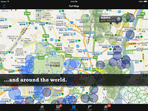 Turf Wars screenshot 7