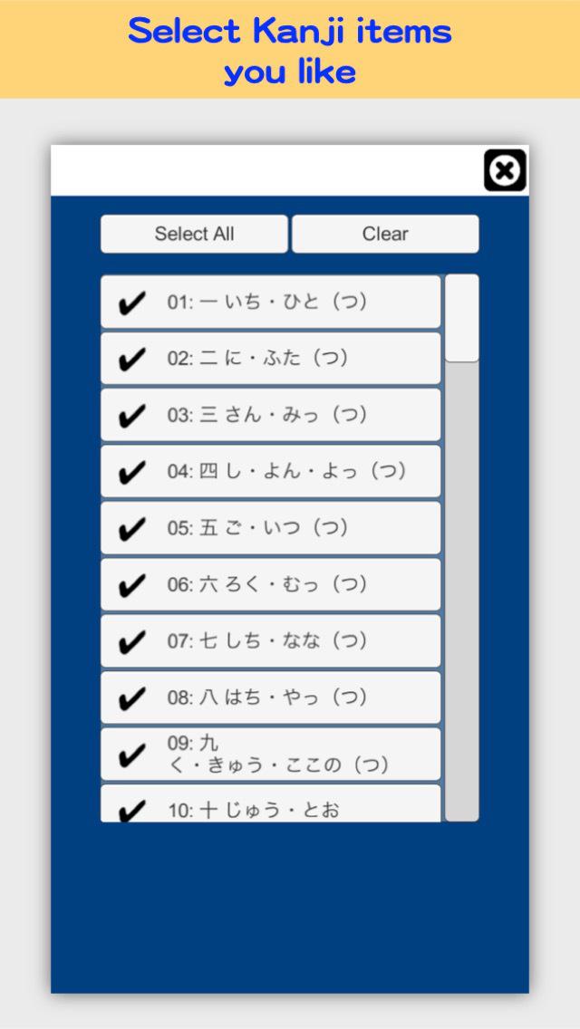 Writing Order Kanji 1st screenshot 4