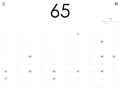 Bingo!! screenshot 4