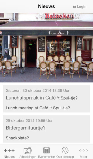 Café 't Spui-tje screenshot 1