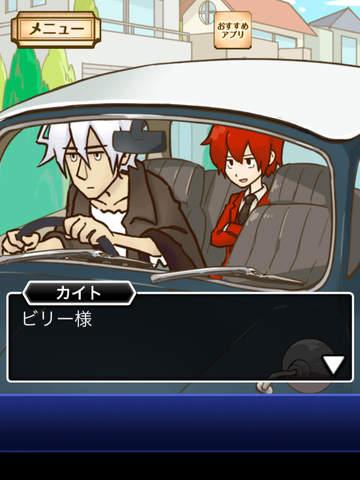 謎解き脱出ゲーム 名探偵ビリー 〜真相〜 screenshot 10