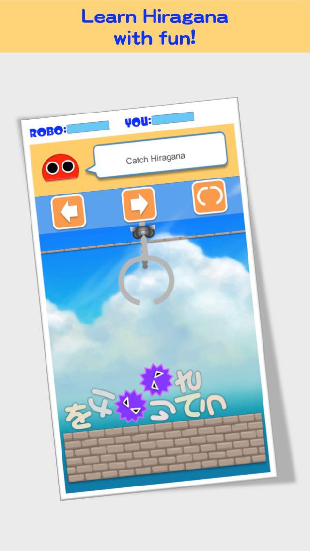 Catch Hiragana FREE screenshot 1