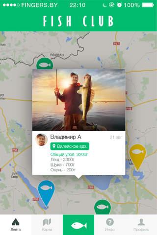 FISH CLUB. Первый мобильный клуб рыболовов Беларус - náhled
