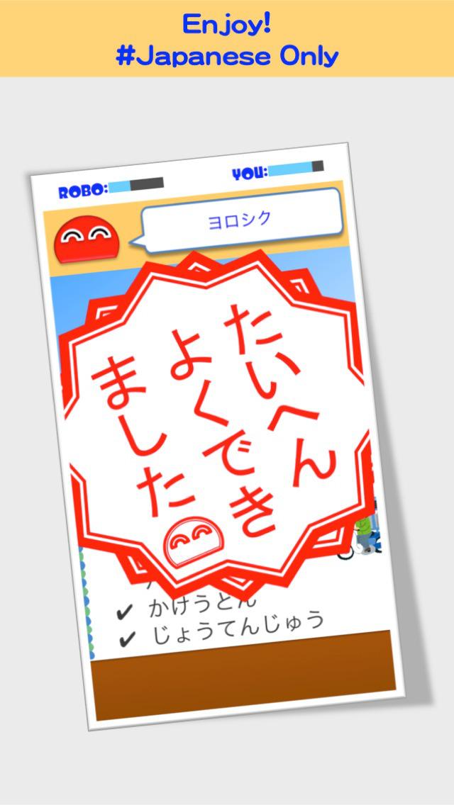 Tel-Order Robo FREE screenshot 4