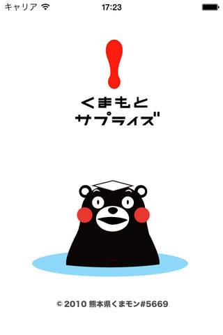 Kumamoto Guide - náhled