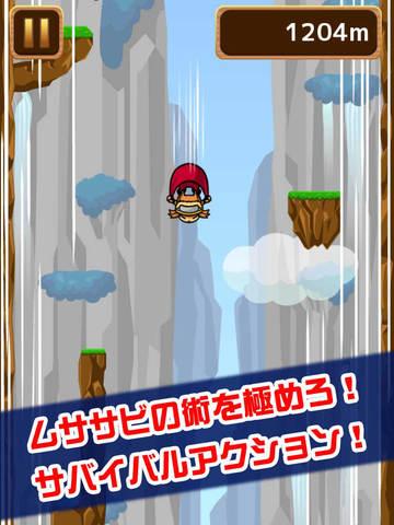 かっとび!ムササビくん screenshot 6