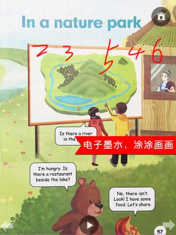 PEP人教版小学英语五年级上册同步教材点读机 screenshot 9