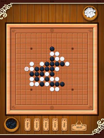 iGomoku Five Free screenshot 6