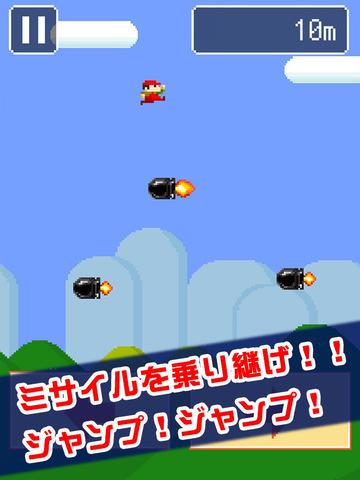 ピコピコ!弾道ミサイル screenshot 6