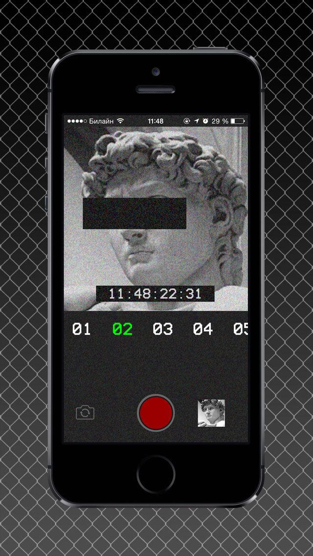SLMMSK screenshot 1