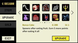 Gargoyle Ruins screenshot 5