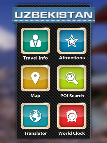 Uzbekistan Tourism Guide screenshot 7