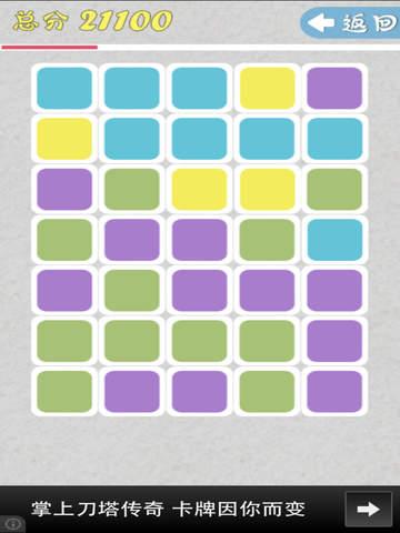 Pop Block - The Most Original & Classic screenshot 10