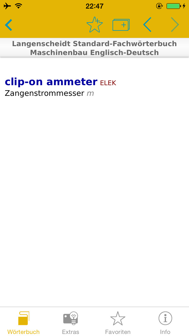 Maschinenbau Englisch<->Deutsch Fachwörterbuch Standard screenshot 2
