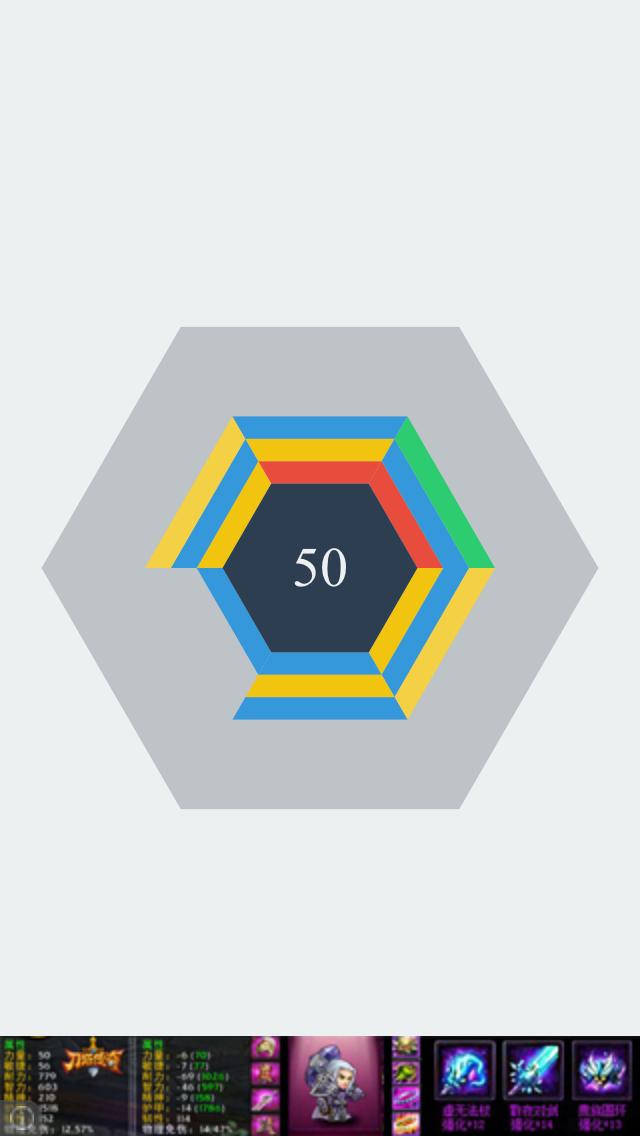 Fantastic Hexagon - Interesting Elimination Game Challenge Your Reaction screenshot 2