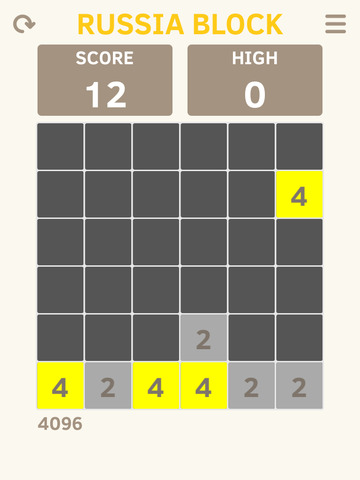 Russia Block 2048 screenshot 5