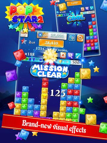 PopStar2Social screenshot 8