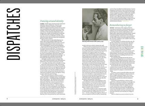 Jewish Quarterly screenshot #3