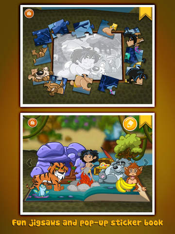 StoryToys Jungle Book screenshot 9
