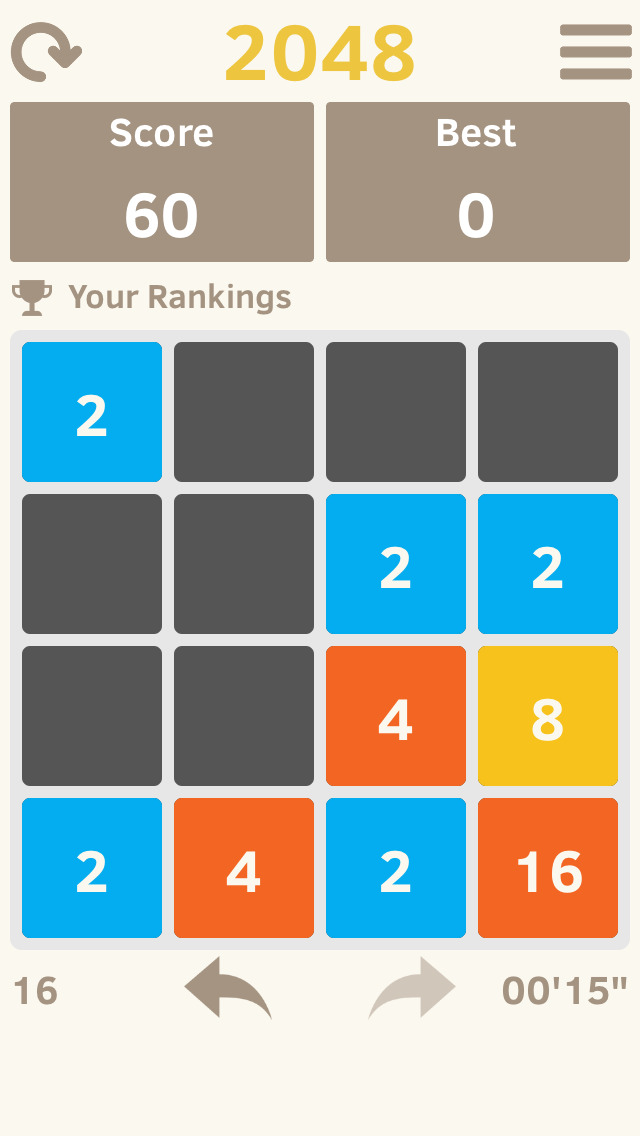 2048 4096 8192 screenshot 1